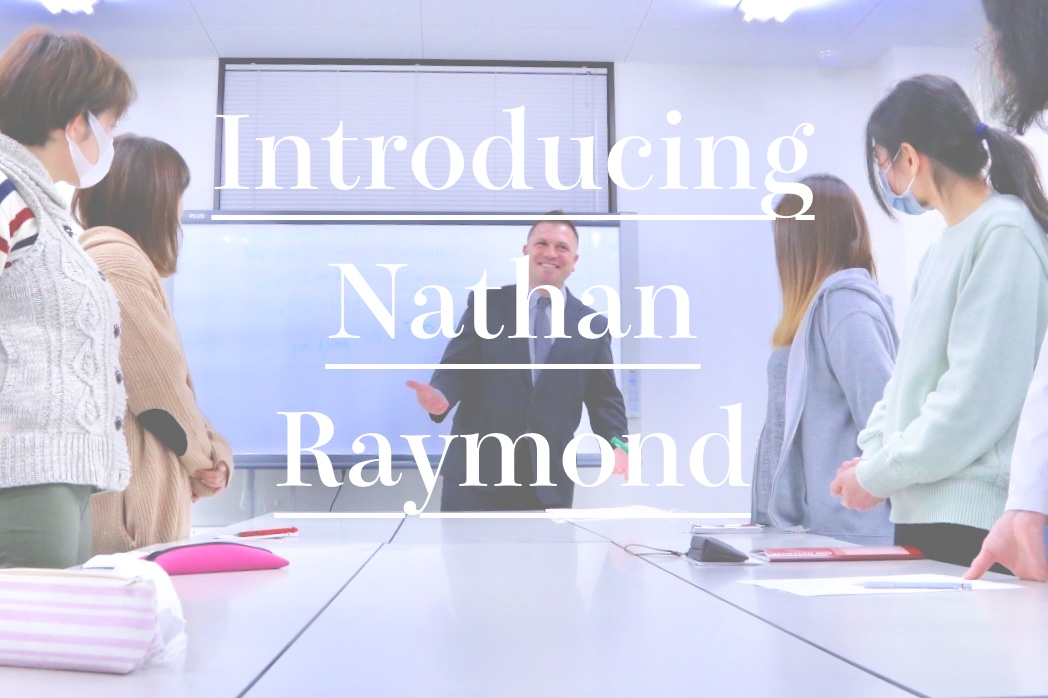 introducing nathan raymond