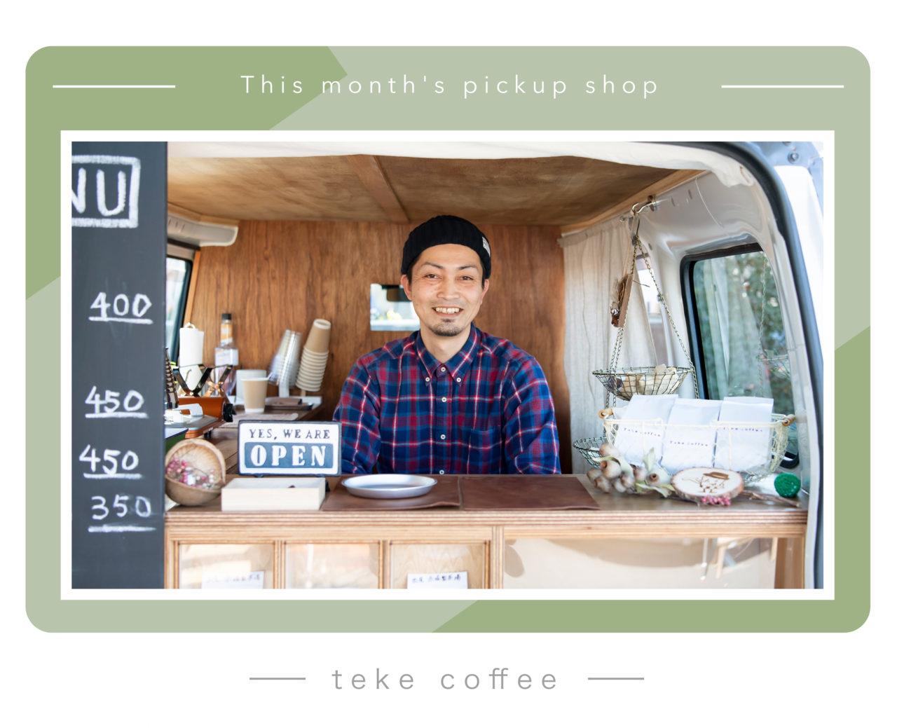 data_teke coffee